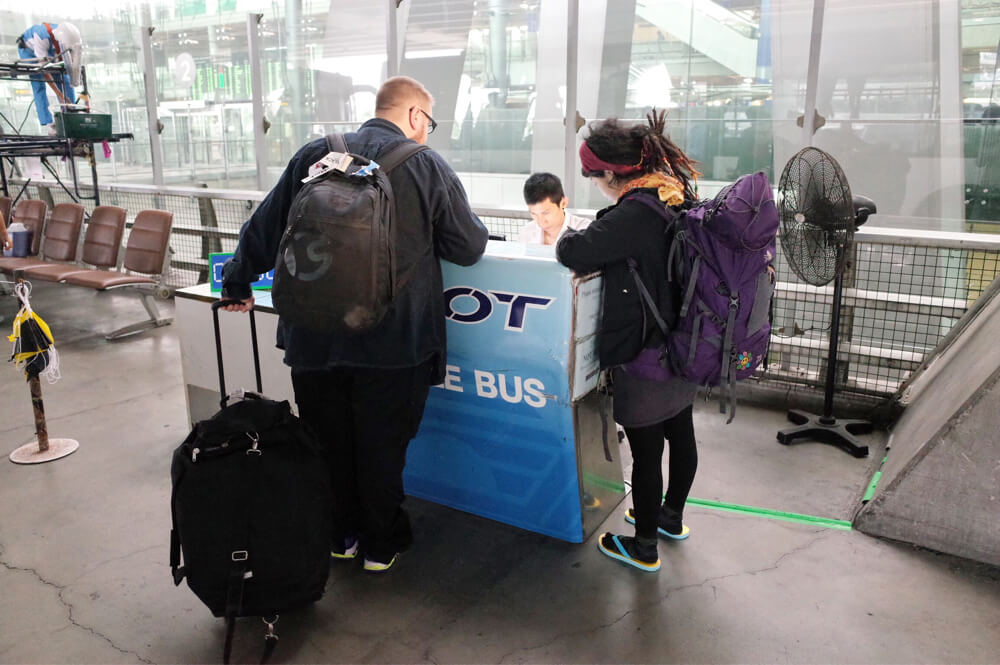 スワンナプーム国際空港 ドンムアン バス 受付