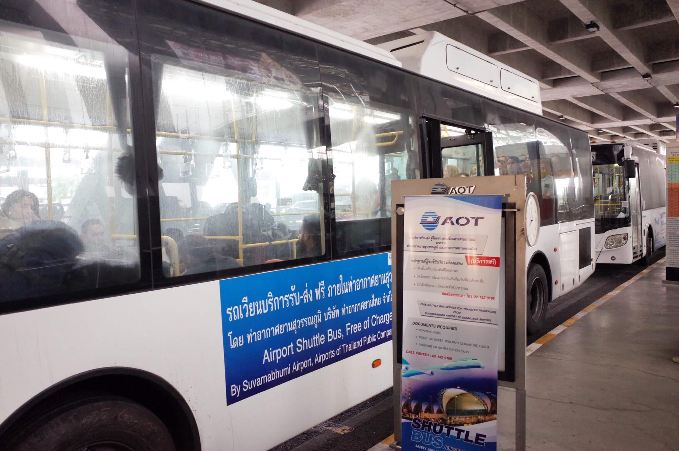 スワンナプームからドンムアンへの移動は無料のシャトルバスがオススメ