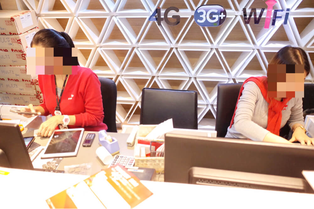 タイ バンコク SIM 契約