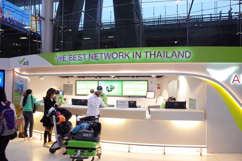 タイ バンコク 携帯会社