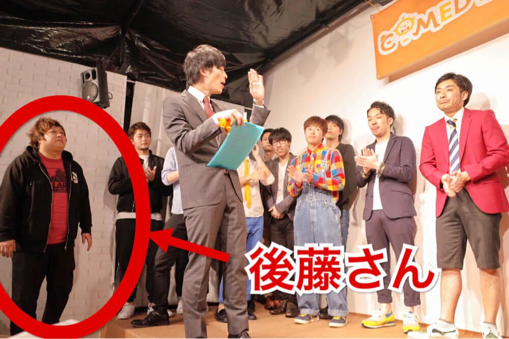 ホタテーズ 後藤さんのクズっぷりがひどくて腹をかかえるほど笑える!なんだこのクズはw