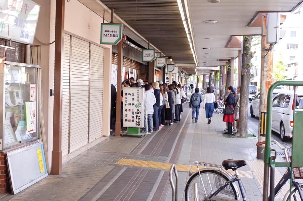 京都 出町ふたば