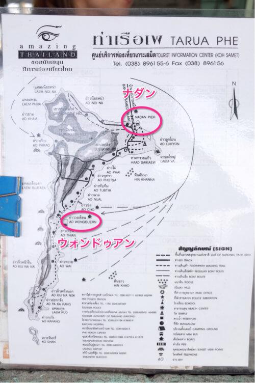 バンペー港 サメット島 ボート