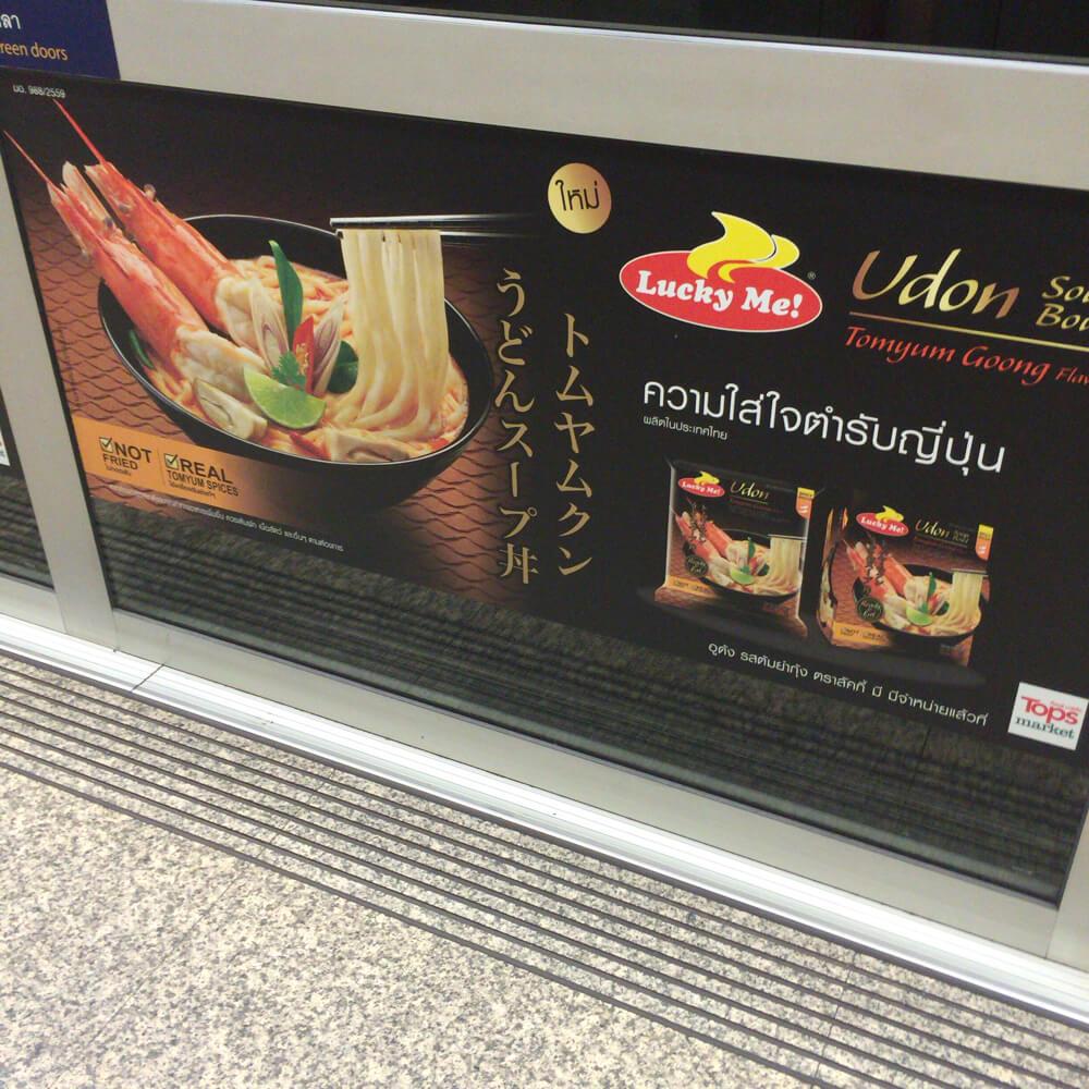 うどんスープ丼