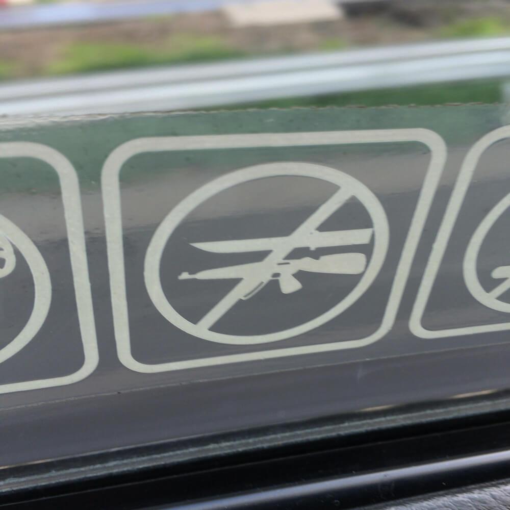 タクシー 禁止事項