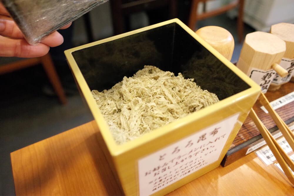 京都 河原町 猪一