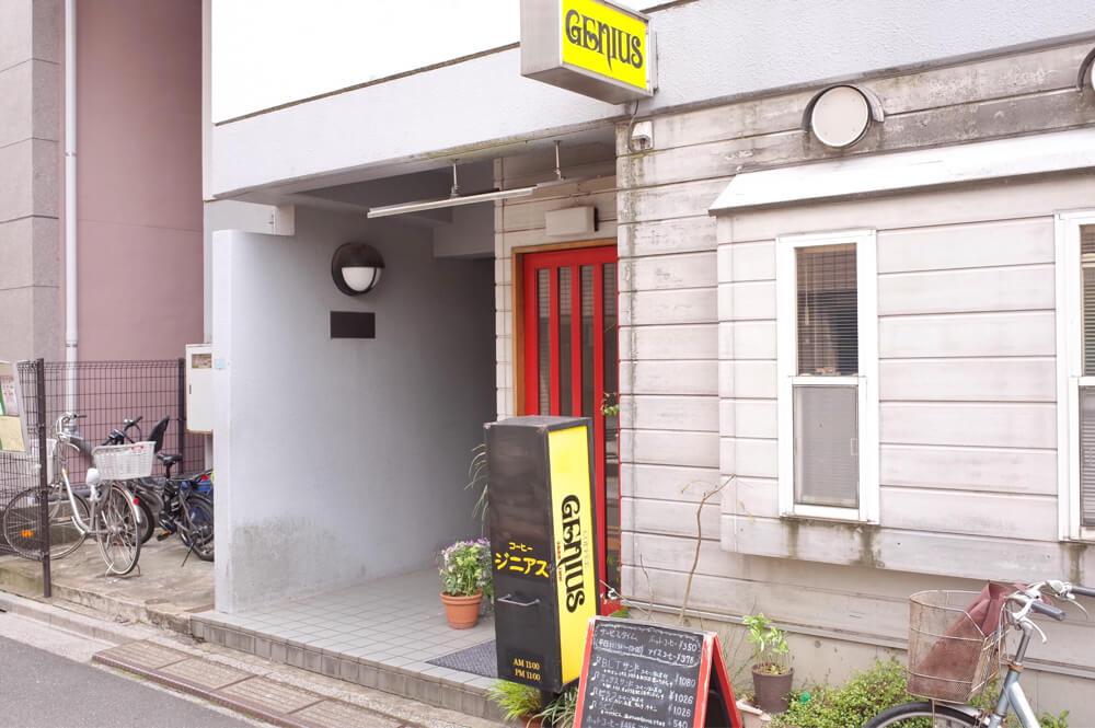 中野新橋 GENIUS ジニアス