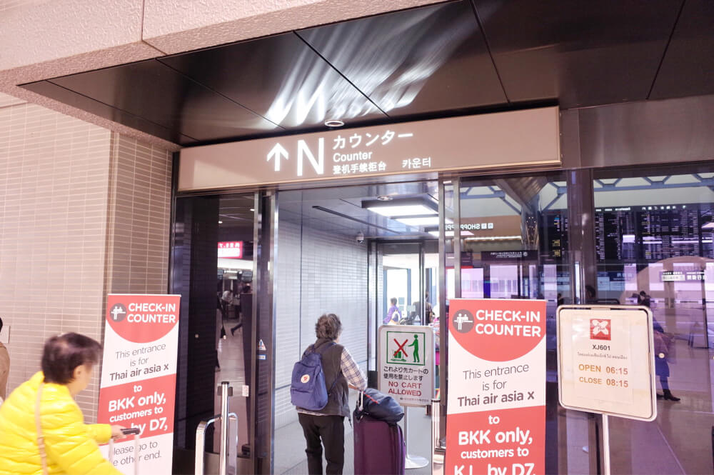 エアアジア XJ601 成田 ドンムアン空港 バンコク