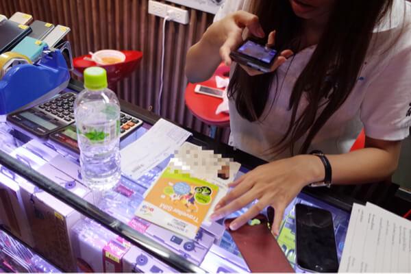 バンコク SIMカード