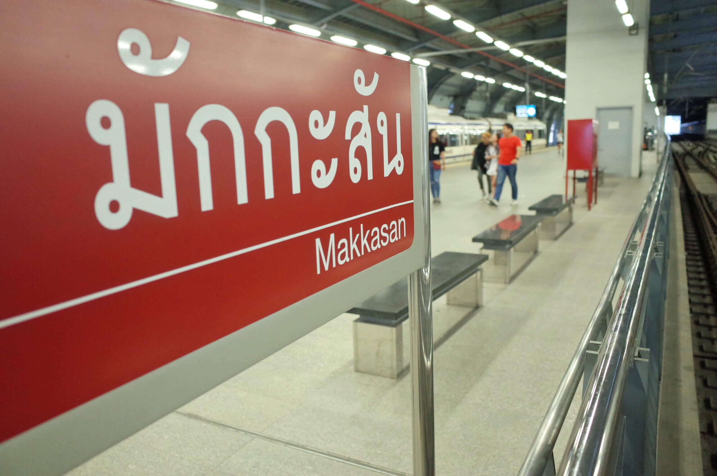 スワンナプーム空港からバンコク市内にエアポートレイルリンク(電車)で移動