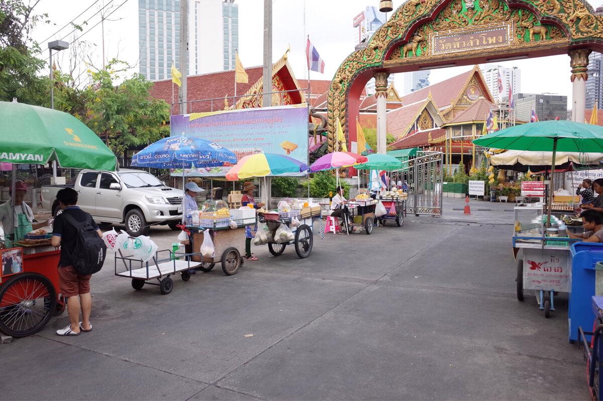 バンコク サムヤン駅