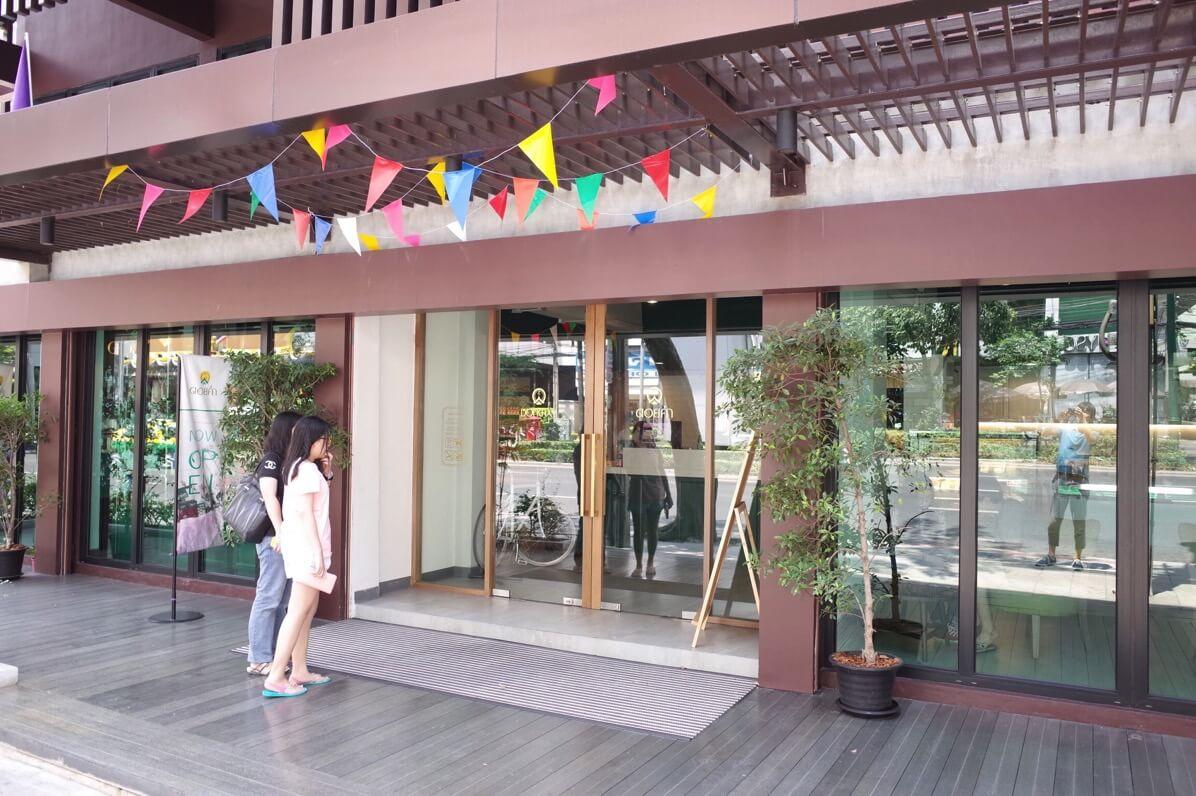 VIE Hotel Bangkok DOIKHAM SHOP