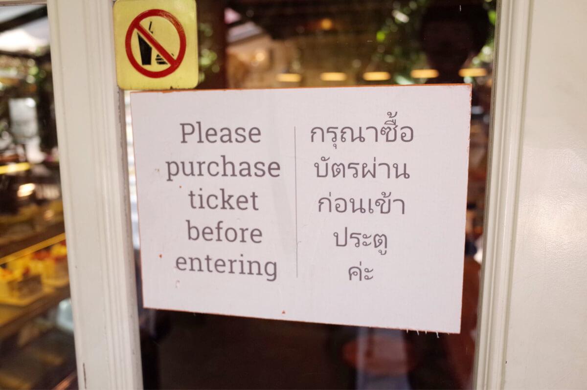 バンコク ドッグカフェ