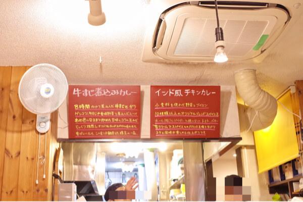 五反田 ホットスプーン