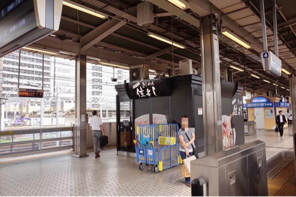 住よし 名古屋駅