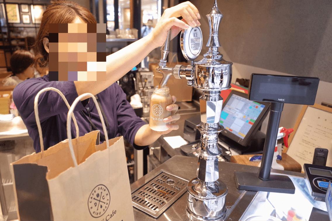 JR新大阪駅 Drip-X-Cafe