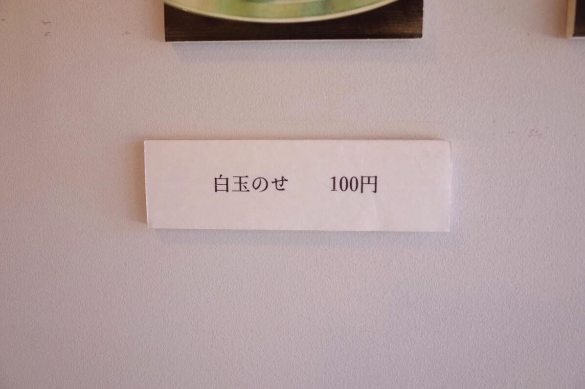 目黒ひいらぎ 学芸大学  かき氷