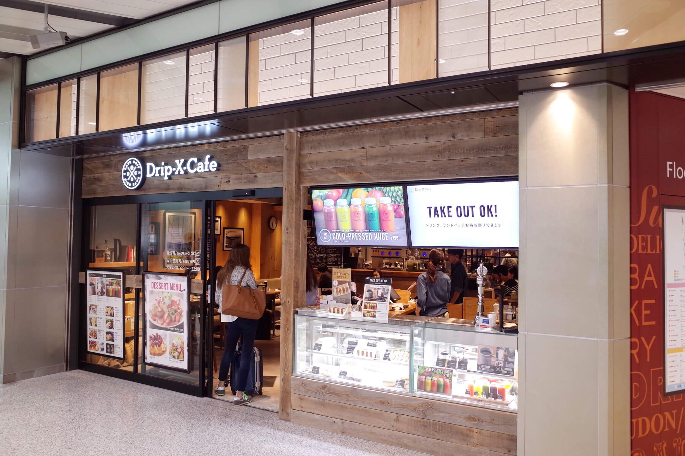 JR新大阪駅構内『Drip-X-Cafe』は食事、お酒、コールドプレスジュースまでそろったオシャレカフェ
