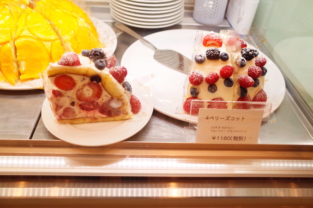 果実園 新宿