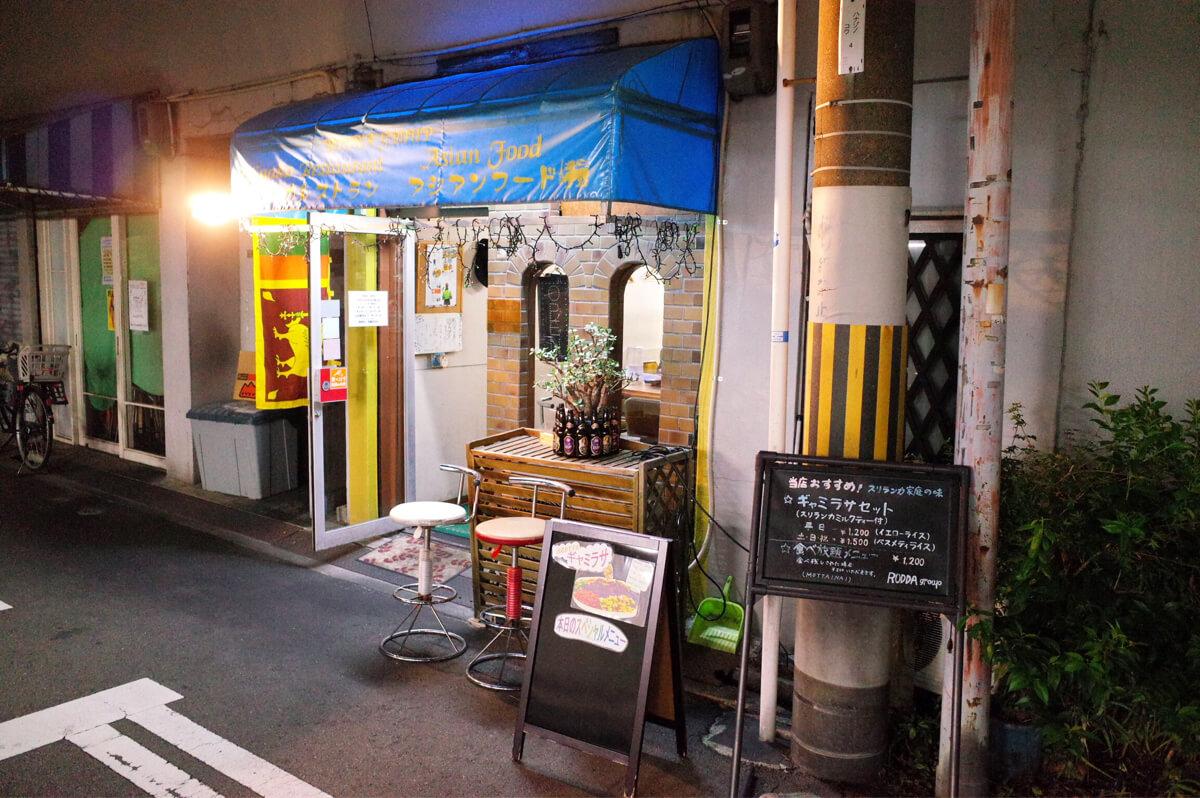 ロッダグループ 大阪