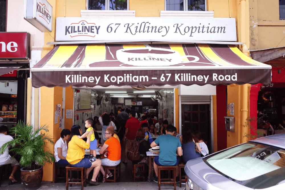 キリニー・コピティアム 〜 パリッとしたカヤトーストが旨い!シンガポールのローカルな朝食セットを堪能