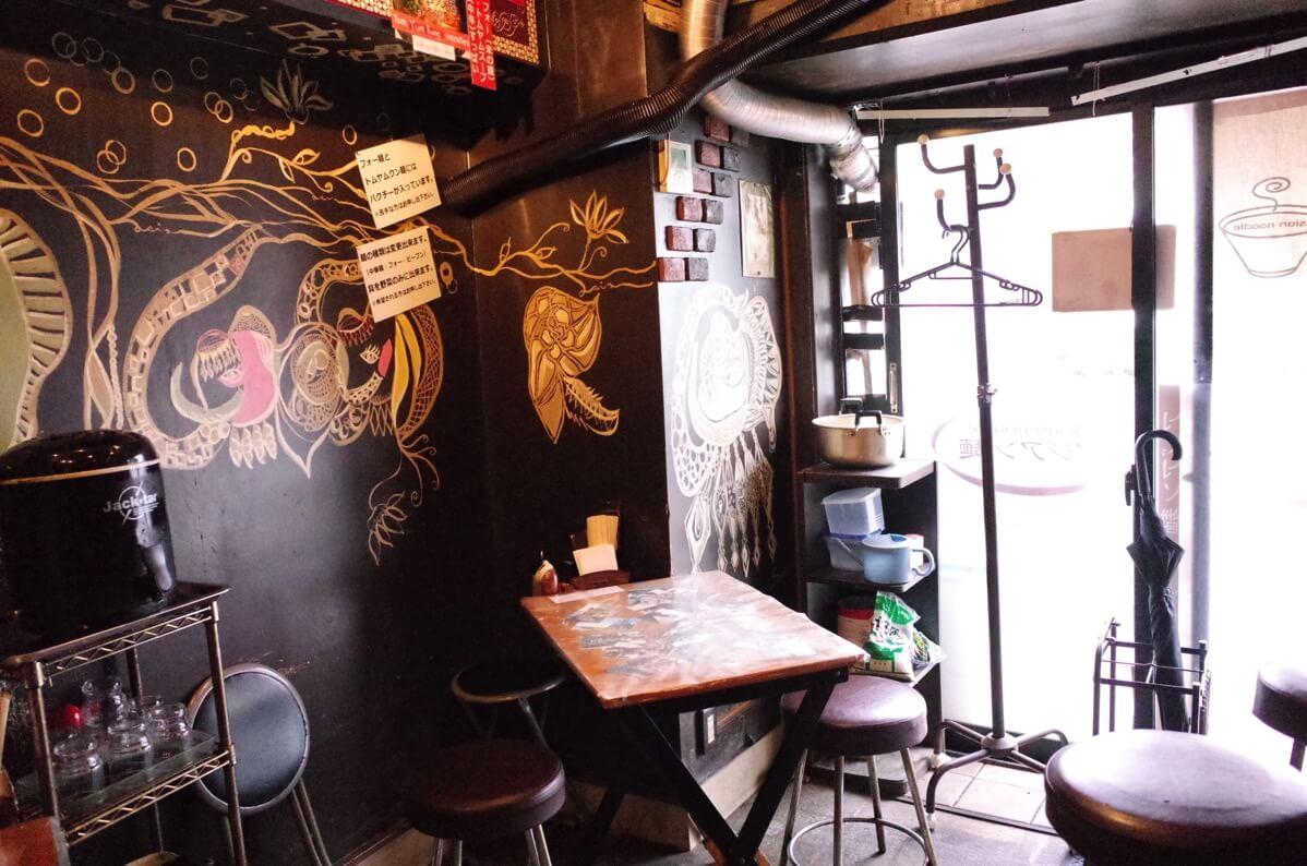 アジアン麺  西新宿5丁目 店内