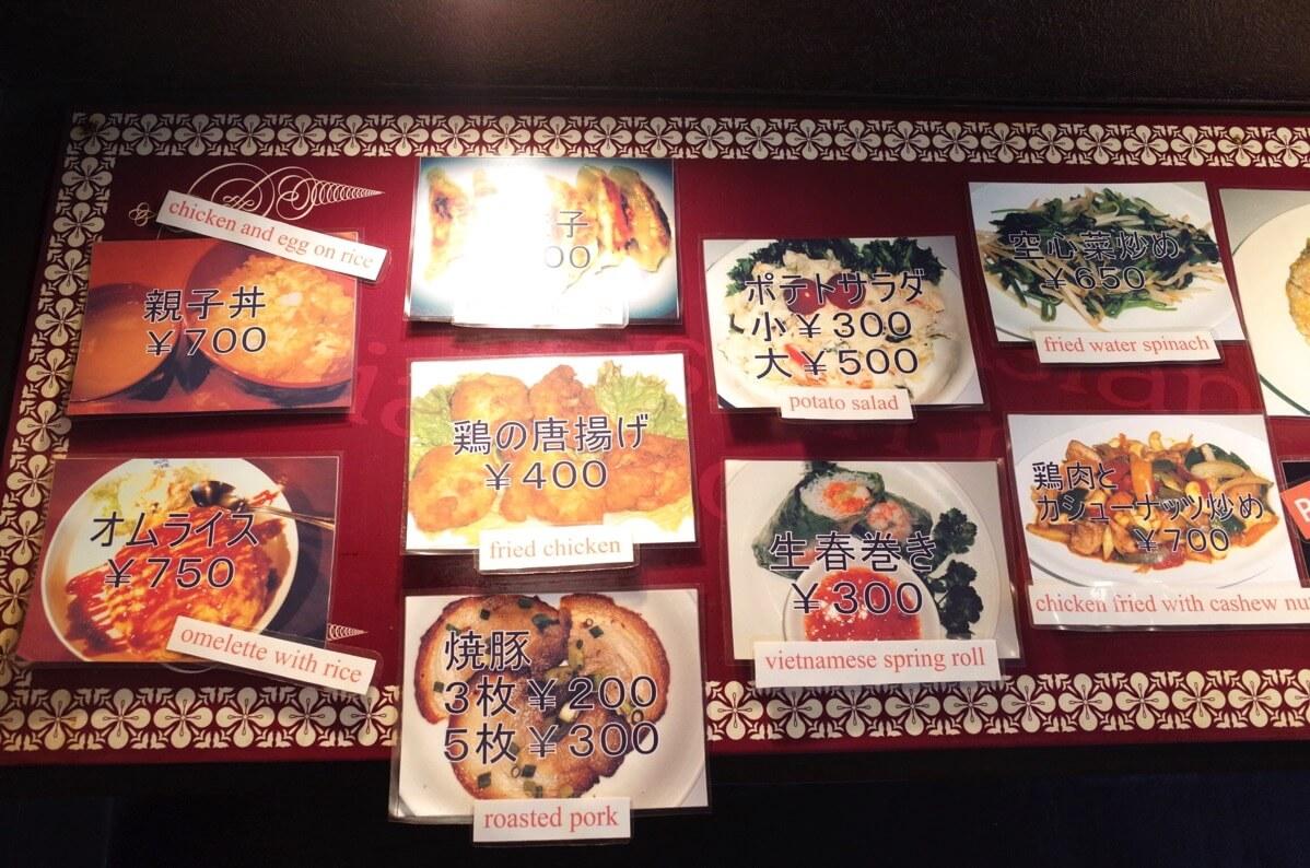 アジアン麺  西新宿5丁目 メニュー