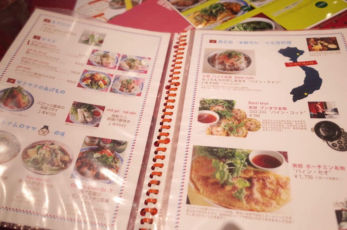 KHANHのベトナムキッチン 銀座999 夜のメニュー