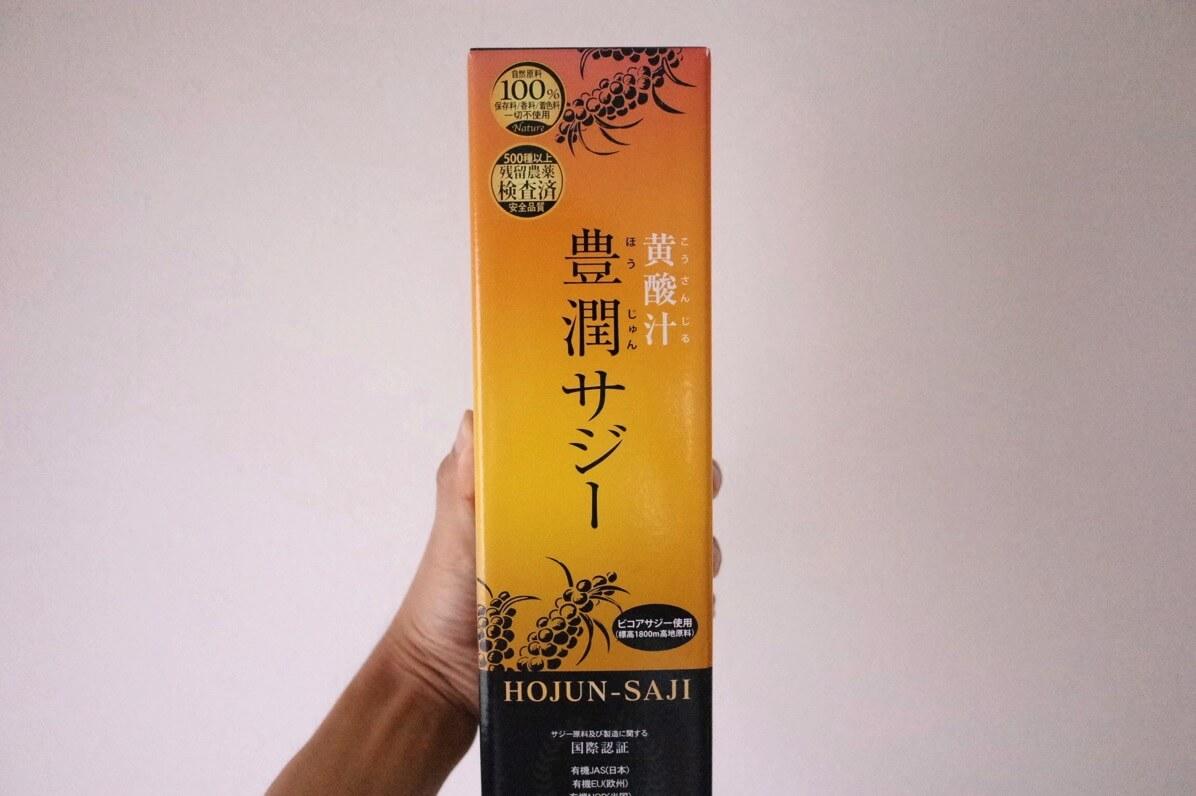 豊潤サジー 黄酸汁
