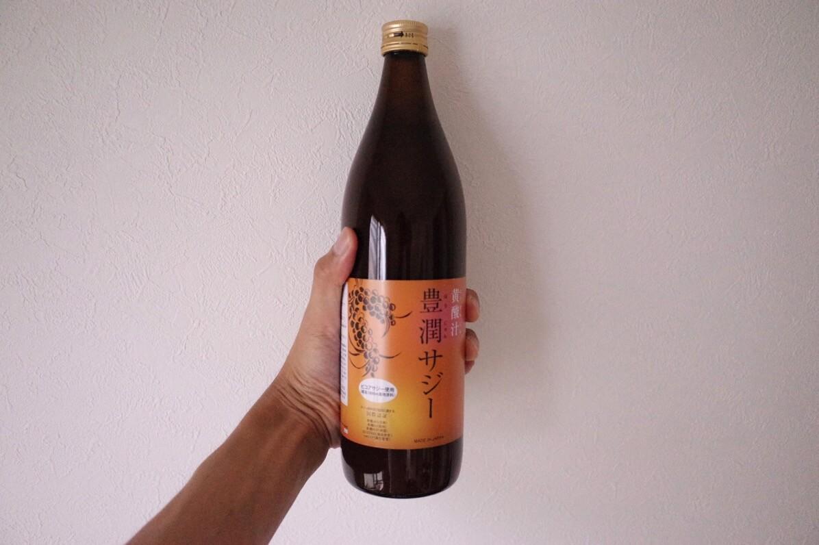豊潤サジー 黄酸汁 瓶
