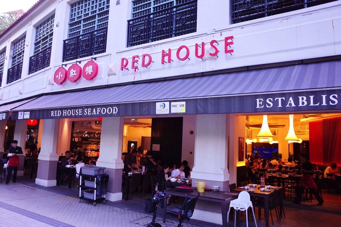 レッドハウス ロバートソンキー店 〜 名物チリクラブを堪能!リバーサイドのシーフードレストランは雰囲気も最高【2016年9月シンガポール旅行記】