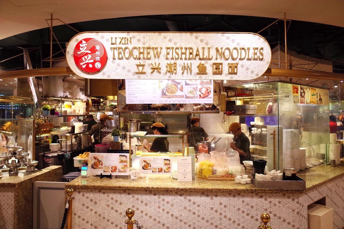 立興潮州魚圓面 フィッシュボールヌードル 外婚