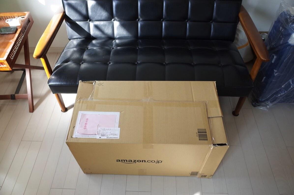 アマゾンギフトテロ 大きな箱