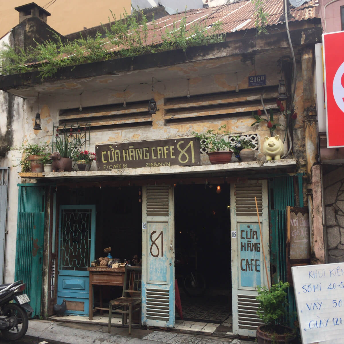 ホーチミン 歴史のあるカフェ