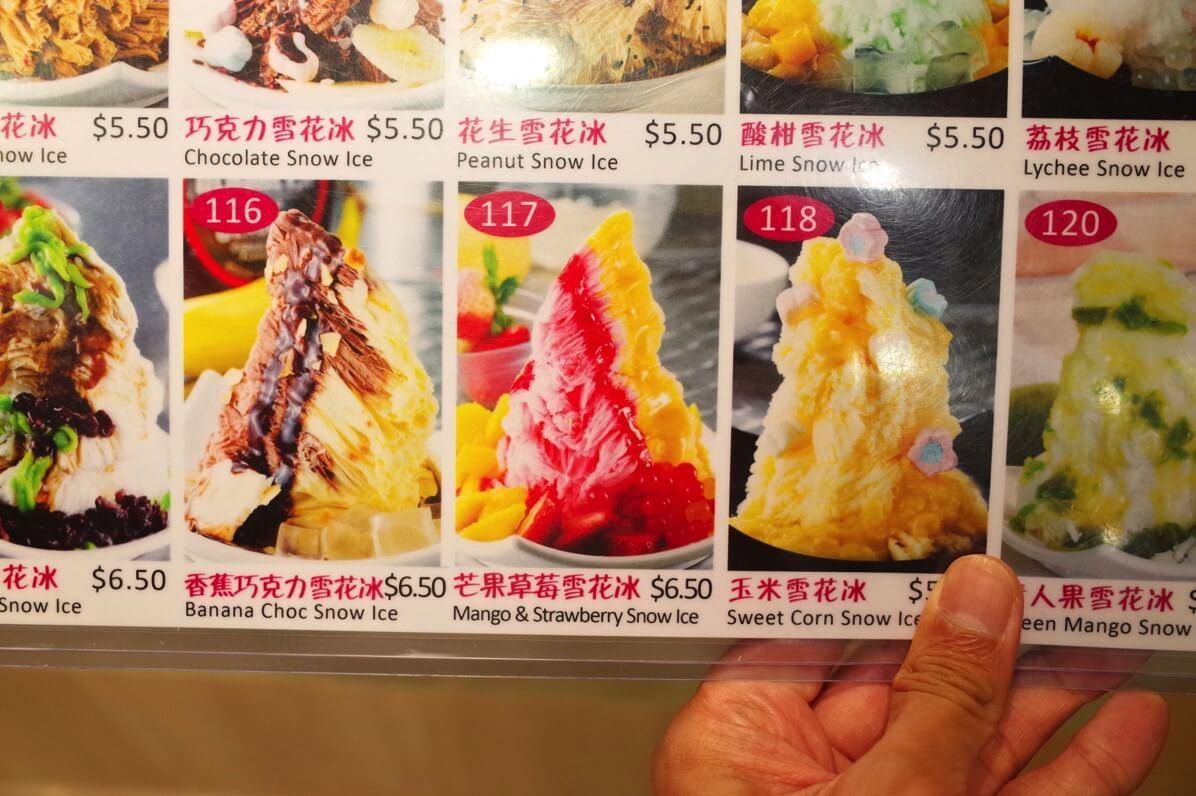 味香園甜品 メニュー 値段