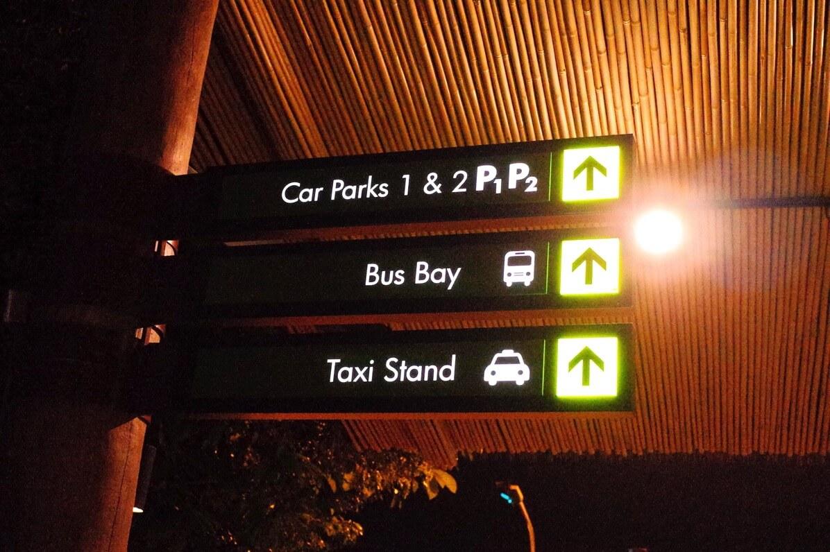 シンガポール動物園 帰り タクシー