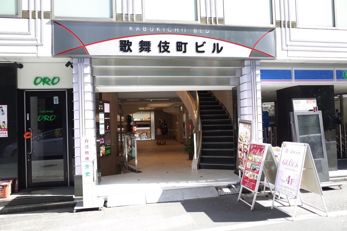 ハノイ 歌舞伎町ビル
