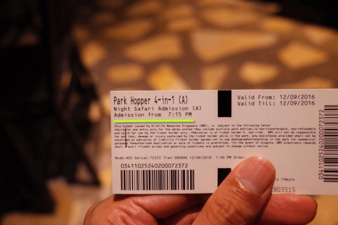 シンガポール ナイトサファリ 共通チケット