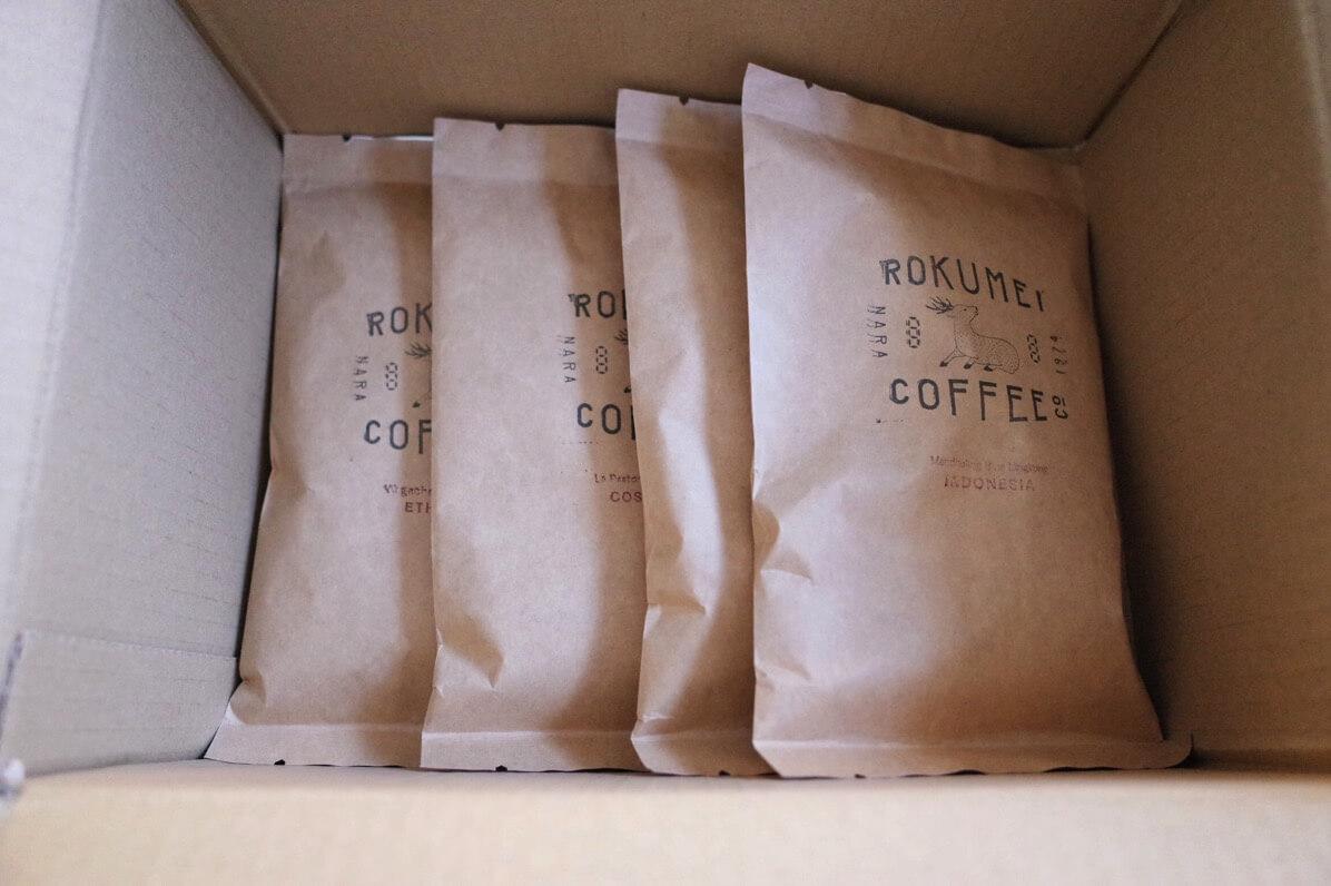 コーヒーセット 小分け包装