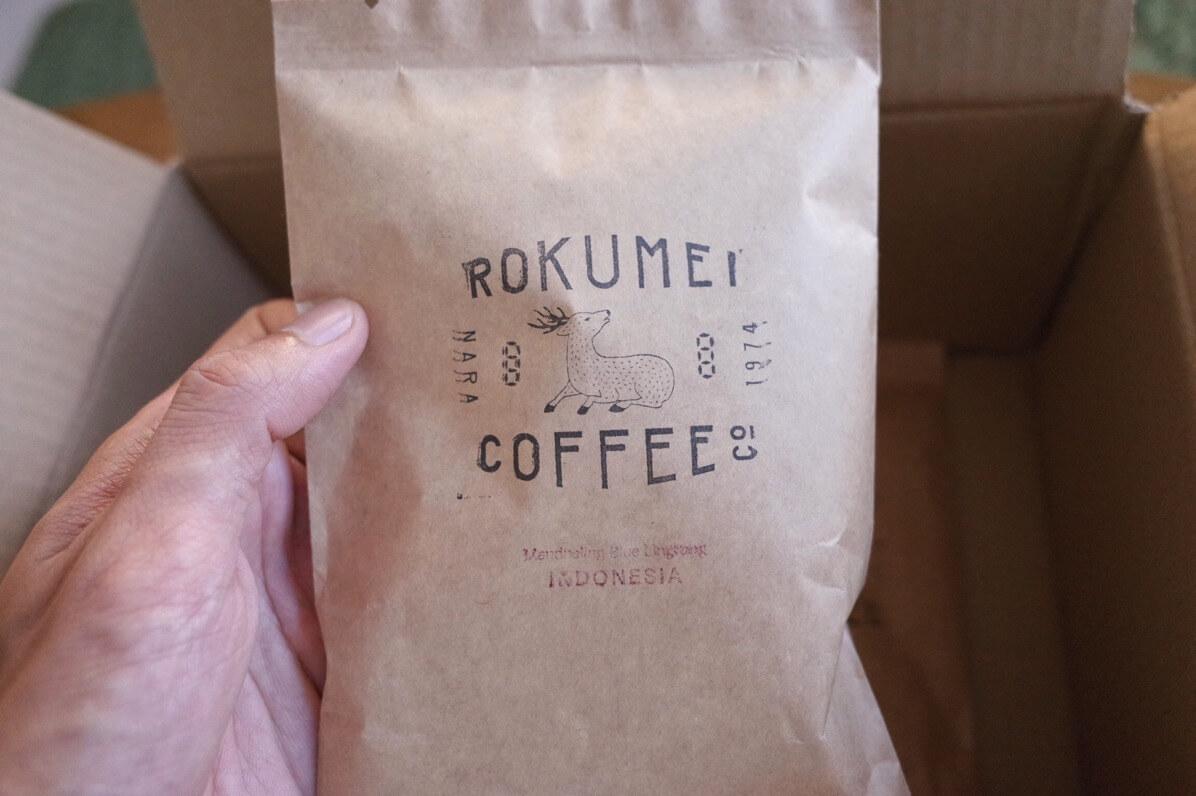 コーヒーセットの小分け包装確認