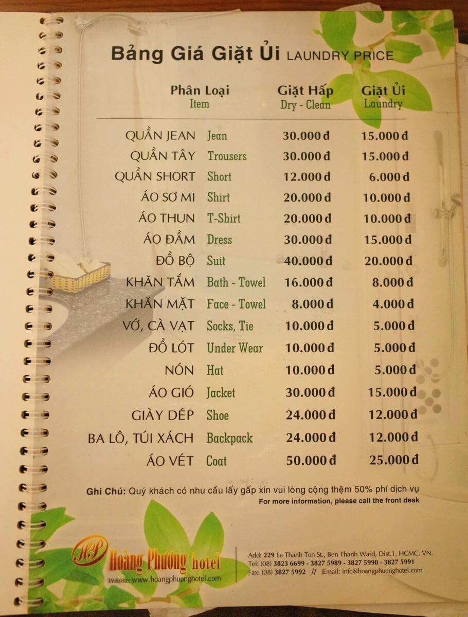 ホアン・プオン・ホテルの洗濯料金