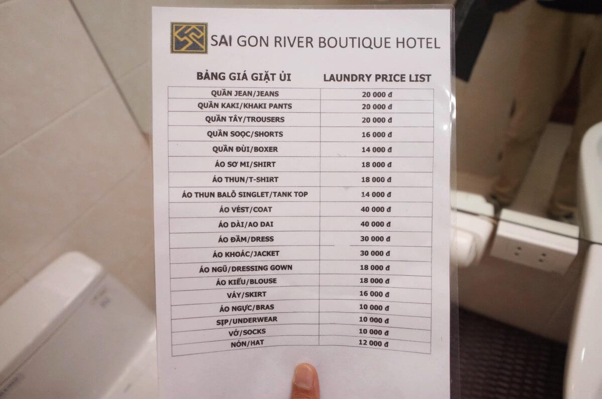洗濯料金リスト