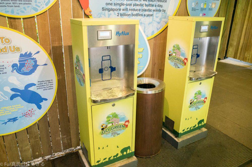 園内の給水機