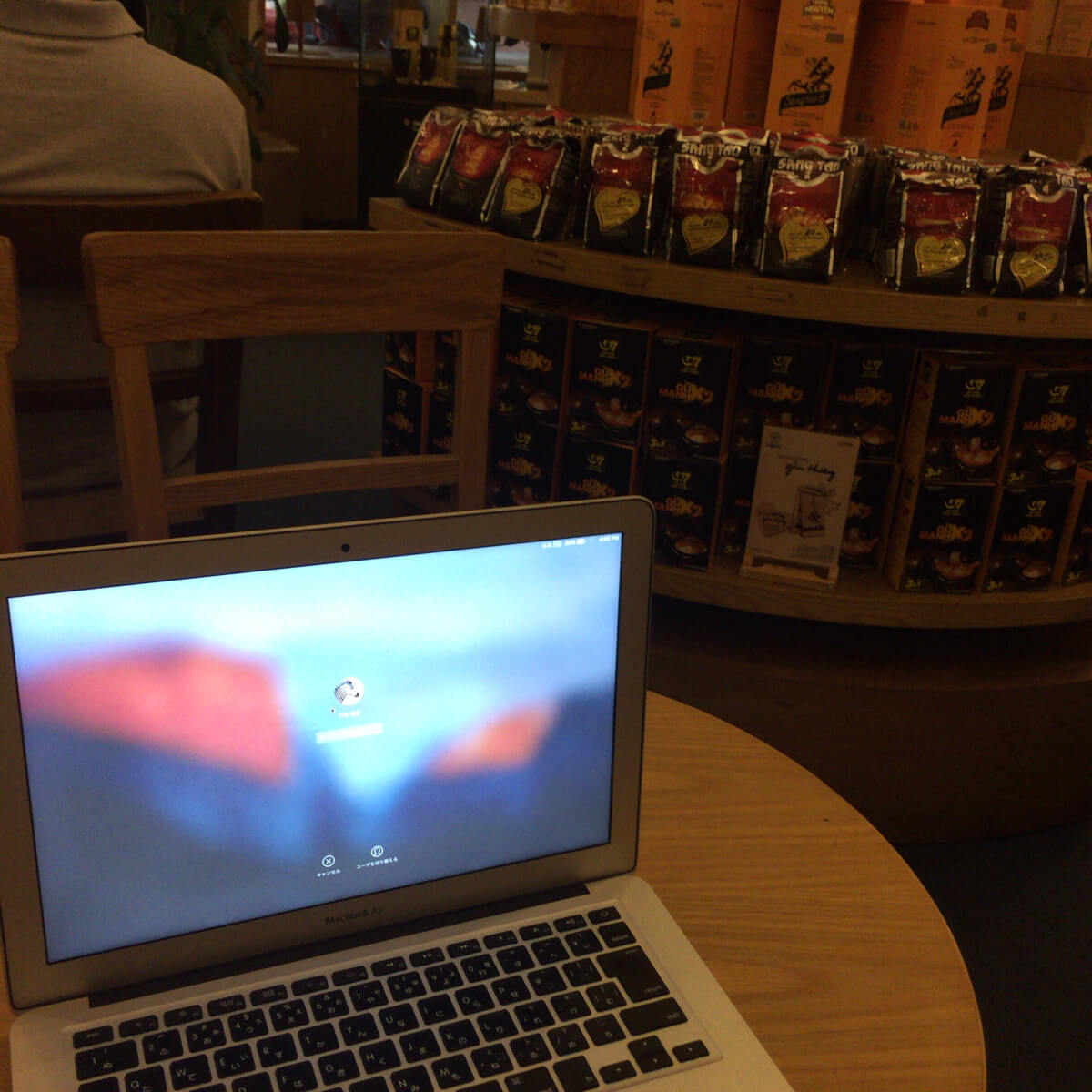 カフェ blog