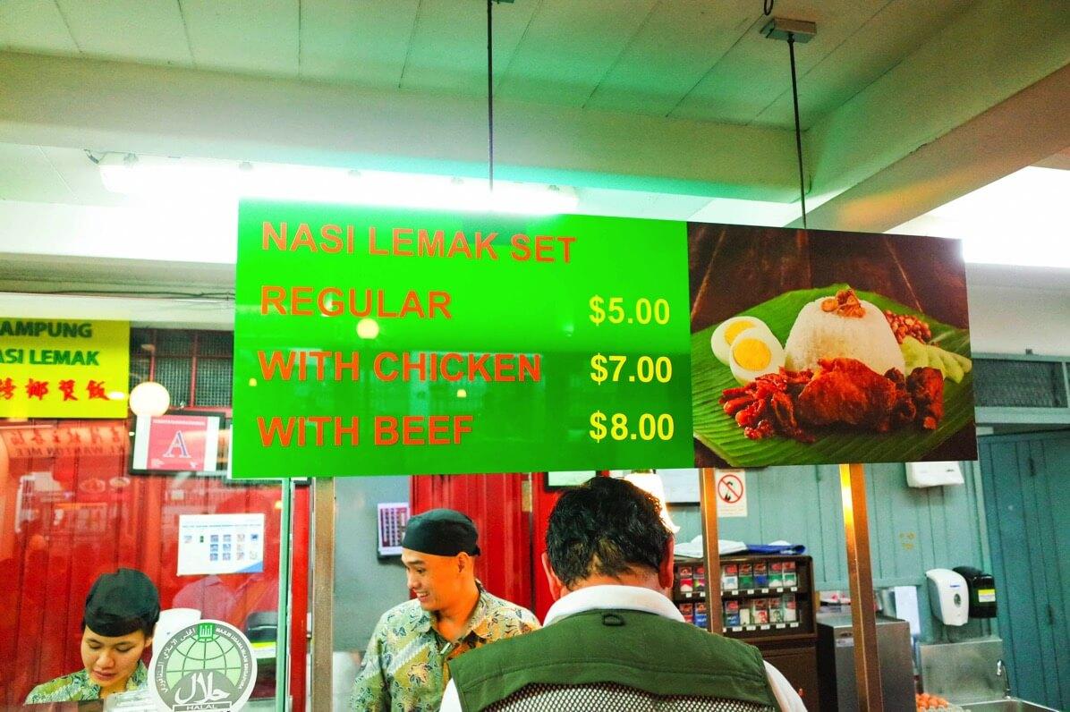 マレーシアン・フードコートの料金