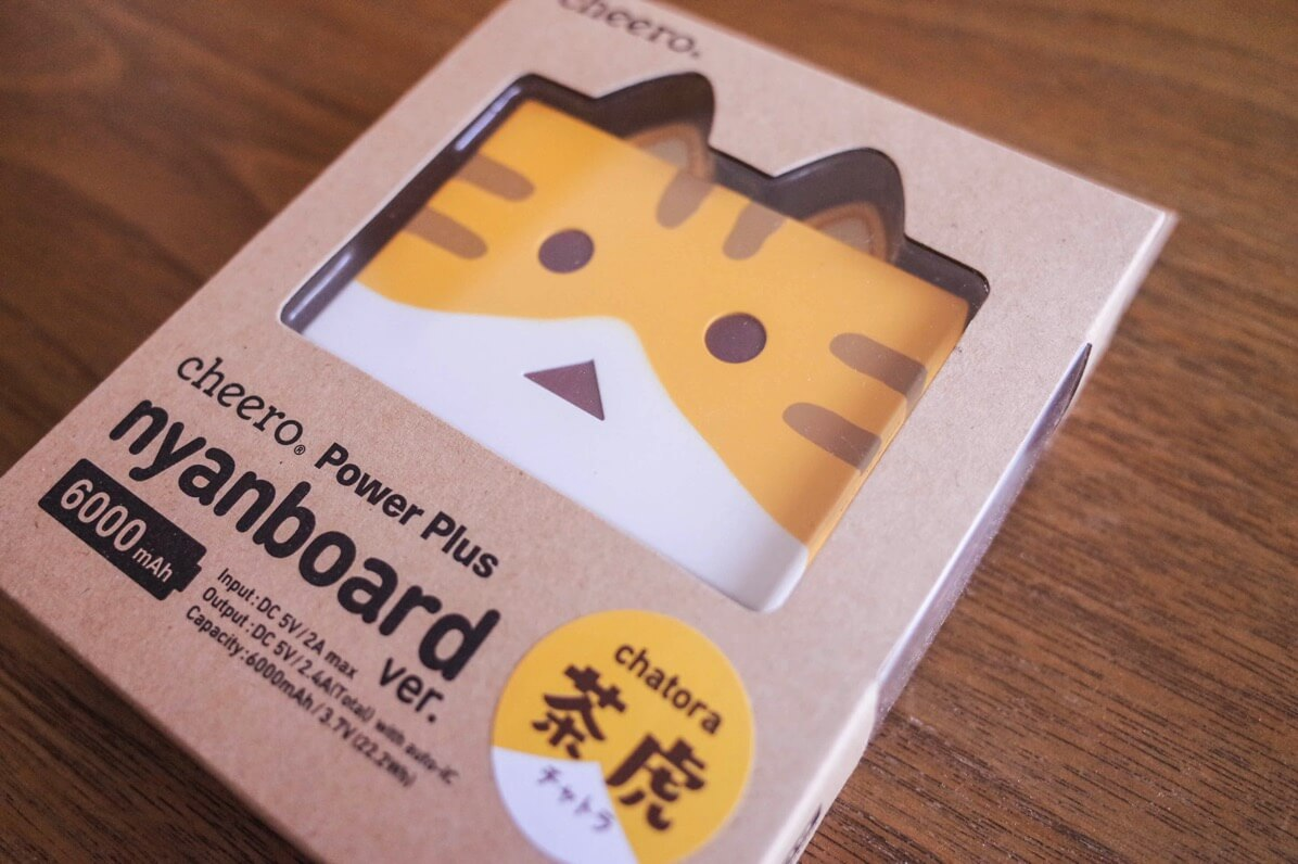 Power Plus nyanboard verの箱