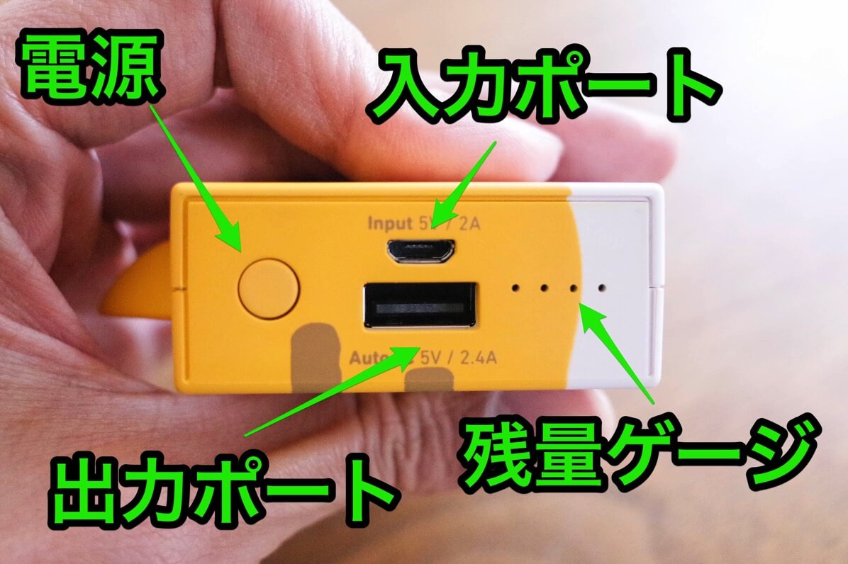Power Plus nyanboard verの側面