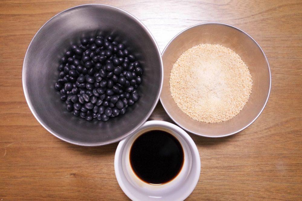 黒豆煮の材料