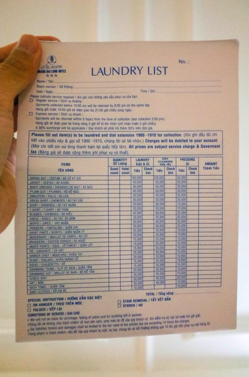 洗濯料金表