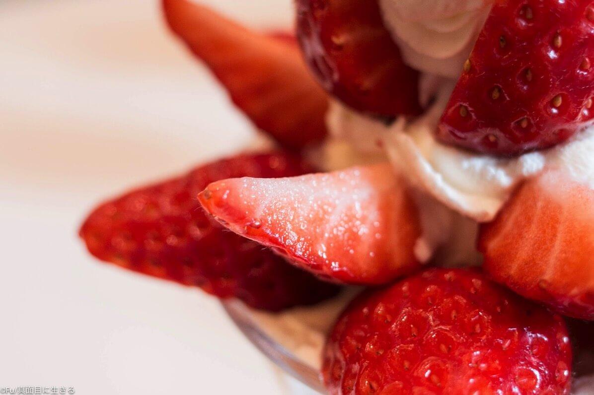 イチゴの切り口
